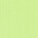 ЛАЙН 5850 зеленый