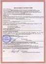 """Marantec GmbH & Co/ KG"" Декларация соответствия"